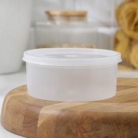 Контейнер пищевой ПластоС, 450 мл, с герметичной крышкой