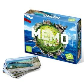 Настольная игра «Мемо. Крым», 50 карточек + познавательная брошюра