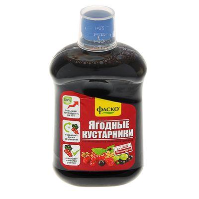 Удобрение органоминеральное жидкое Фаско в бутылках Для Ягодных Кустарников, 500 мл - Фото 1