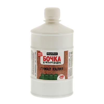 Удобрение органическое жидкое Бочка и четыре ведра, гумат калия в бутылках, 600 мл - Фото 1