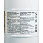 Удобрение органическое жидкое Бочка и четыре ведра, гумат Фосфора в бутылках, 600 мл - Фото 2