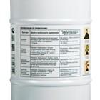 Удобрение органическое жидкое Бочка и четыре ведра, гумат Фосфора в бутылках, 600 мл - Фото 3