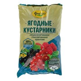 Удобрение минеральное сухое Фаско, тукосмесь Ягодные кустарники, 1 кг