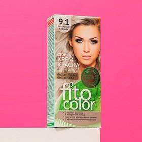 Стойкая крем-краска для волос Fitocolor, тон пепельный блондин, 115 мл Ош