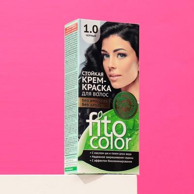 Стойкая крем-краска для волос Fitocolor, тон черный, 115 мл - Фото 1