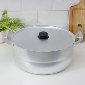 Кастрюля, 13 л, металлическая крышка, цвет серый