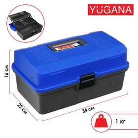Ящик Helios двухполочный, цвет синий Ош