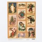 Декупажная карта «Винтажный Новый год», 21 ? 29,7 см