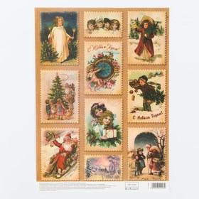 Декупажная карта «Винтажный Новый год», 21 × 29,7 см Ош