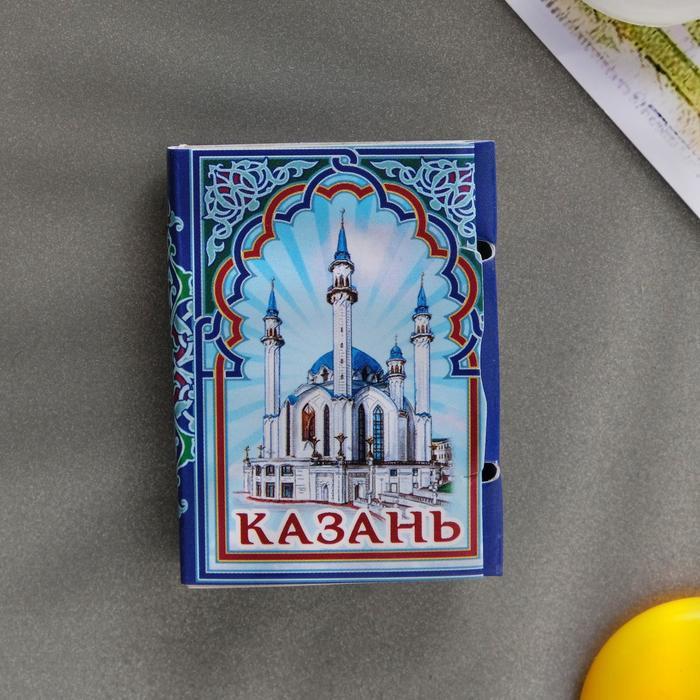Магнит-книга Казань, 11 достопримечательностей