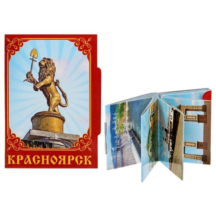 Магнит-книга Красноярск, 11 достопримечательностей