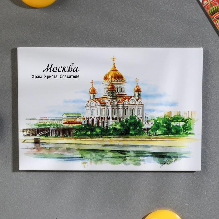 Магнит с иллюстрацией художника Москва. Храм Христа Спасителя