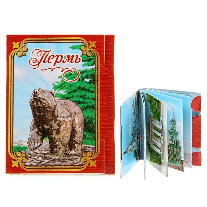 Магнит-книга Пермь, 11 достопримечательностей
