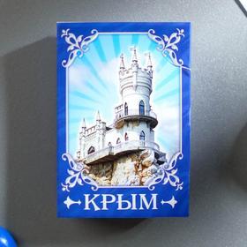 Магнит-книга «Крым» Ош