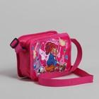 Сумка детская на молнии, 1 отдел, регулируемый ремень, цвет розовый