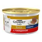Влажный корм GOURMET GOLD для кошек, паштет говядина, ж/б, 85 г