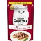 Влажный корм GOURMET MON PETIT для кошек, курица, пауч, 50 г