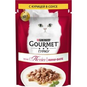 Влажный корм GOURMET MON PETIT для кошек, курица, пауч, 50 г Ош