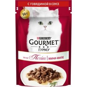 Влажный корм GOURMET MON PETIT для кошек, говядина, пауч, 50 г Ош