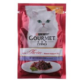 Влажный корм GOURMET MON PETIT для кошек, ягненок, пауч, 50 г Ош