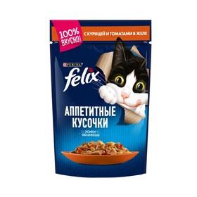 Влажный корм FELIX AGAIL для кошек, курица/томат в желе, пауч, 85 г