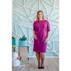 Платье женское Vera Nicco 1673, размер 48 (L), рост 168 см, цвет розовый