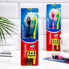 Зубная щётка Colgate «Массажёр для здоровых дёсен», 2 шт.