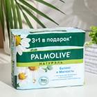 """Мыло Palmolive """"Натурэль"""" Баланс и Мягкость, с экстрактом ромашки, 4*90 г"""