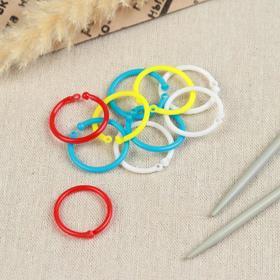 Кольцо-маркер для вязания, 10 шт, цвет МИКС Ош