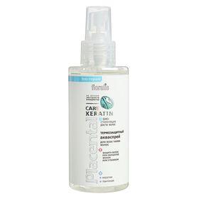 Термозащитный акваспрей для волос Floralis Placental Care Keratin, 150 мл