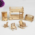 """Набор мебели """"Детская"""", 5 предметов, конструктор"""