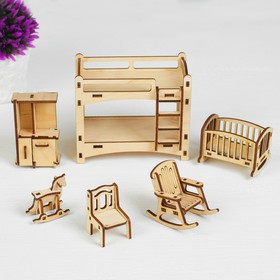 Набор мебели «Детская», 6 предметов, конструктор Ош