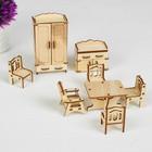 """Набор мебели """"Зал"""", 9 предметов"""