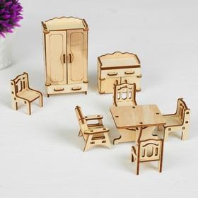 Набор мебели «Зал», 9 предметов Ош