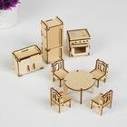 """Набор мебели """"Кухня"""", 10 предметов"""