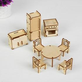 Набор мебели «Кухня», 10 предметов Ош