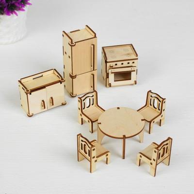Набор мебели «Кухня», 10 предметов