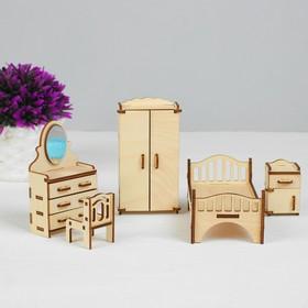 Набор мебели «Спальня», 5 предметов Ош