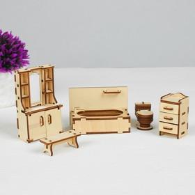 Набор мебели «Ванная» (скамейка, ванна, унитаз, умывальник, шкаф) Ош