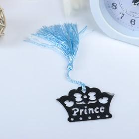 Сувенир металл закладка для книги/подвеска 'Принц' 6х4,5 см Ош