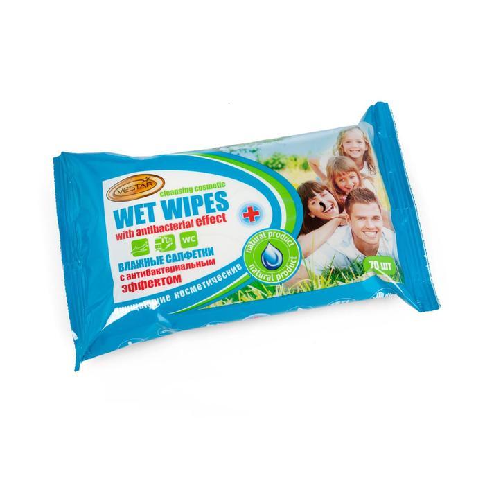 Влажные салфетки «Vestar» косметические антибактериальные, 70 шт