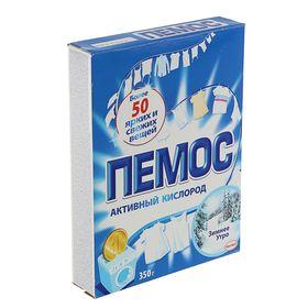 Стиральный порошок Пемос «Зимнее утро», автомат, 350 г
