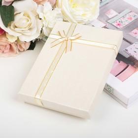 Коробка подарочная, бежевый, 16 х 12 х 3 см