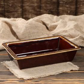 Противень для запекания, коричневый Ош