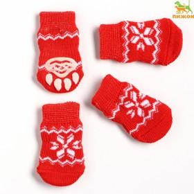 Носки нескользящие 'Снежинка', размер S (2,5/3,5 * 6 см), набор 4 шт, красные Ош