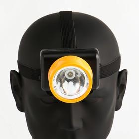 Фонарь налобный 'Компакт', 1 LED, 2 режима, сверхмощный, 1 W, 3 АА, микс, 6х7х9 см Ош