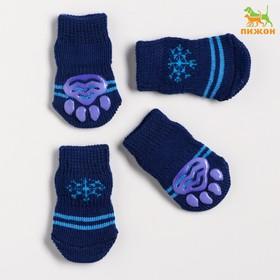 Носки нескользящие 'Снежинка', размер S (2,5/3,5 * 6 см), набор 4 шт, темно-синие Ош