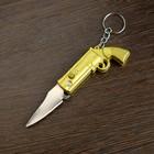 Нож складной, брелок