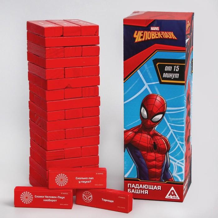 """Игра Падающая башня """"Для настоящих героев"""", Человек-паук"""