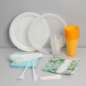 Набор одноразовой посуды «На природу», 10 персон, цвет белый, красный Ош